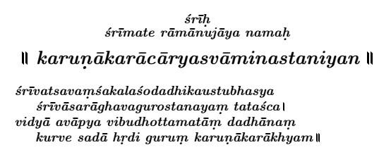 Karunakarachar_3