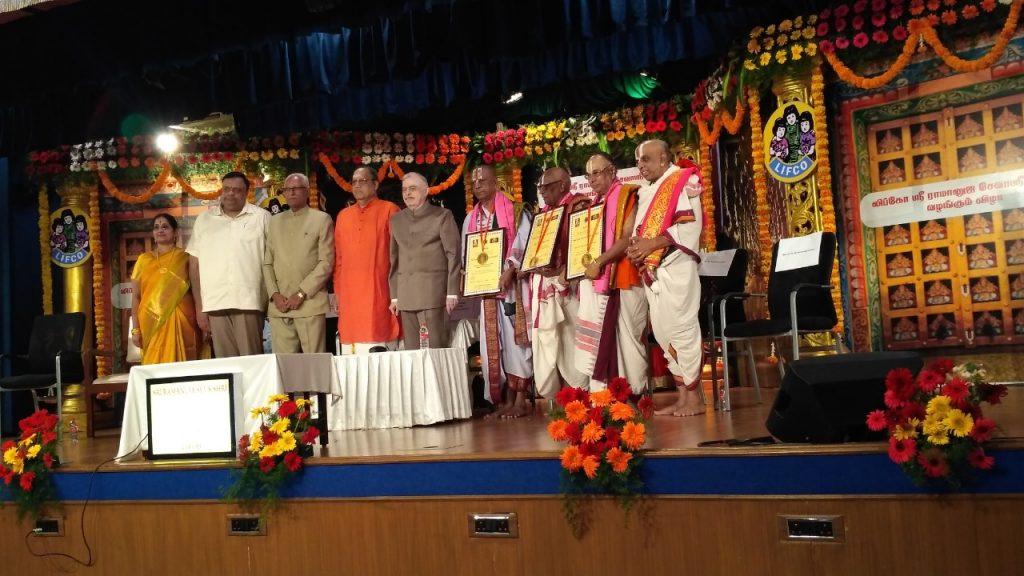 LIFCO Ramanuja Seva Sri