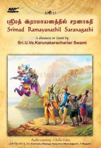 srimad_ramayanathil_saranagathi_2_