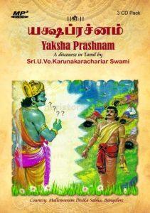 yakshaprashnam_cd_cover_2_